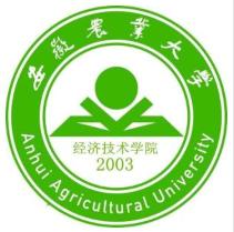 安徽农业大学经济技术学院
